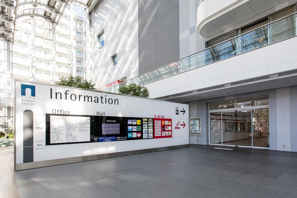 大阪モノレール千里中央駅からの道のり